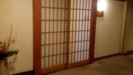 伊豆 稲取東海ホテル湯苑201号室【特別室】_入口玄関