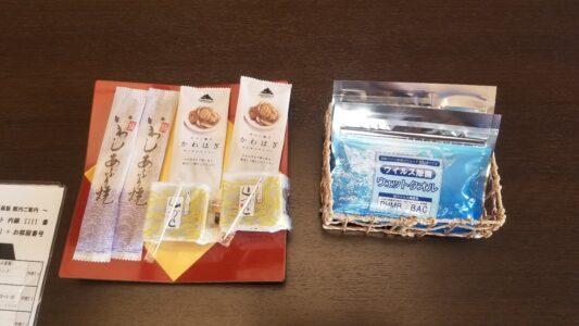 伊豆 稲取東海ホテル湯苑201号室【特別室】_お菓子おつまみ・除菌用ウェットタオル