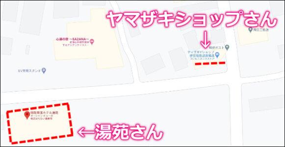 伊豆 稲取東海ホテル湯苑の冷蔵庫の中は…持込みに使える?宿泊体験記_ヤマザキショップ