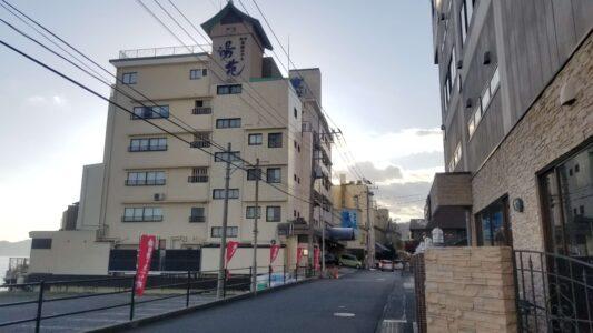 伊豆 稲取東海ホテル湯苑の外観1