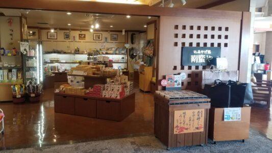伊豆 稲取東海ホテル湯苑の館内はこんな感じでした【宿泊旅行記】ロビーおみやげ屋