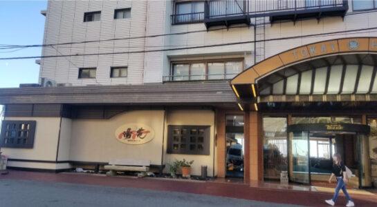 202010伊豆 稲取東海ホテル湯苑の外観_正面玄関2